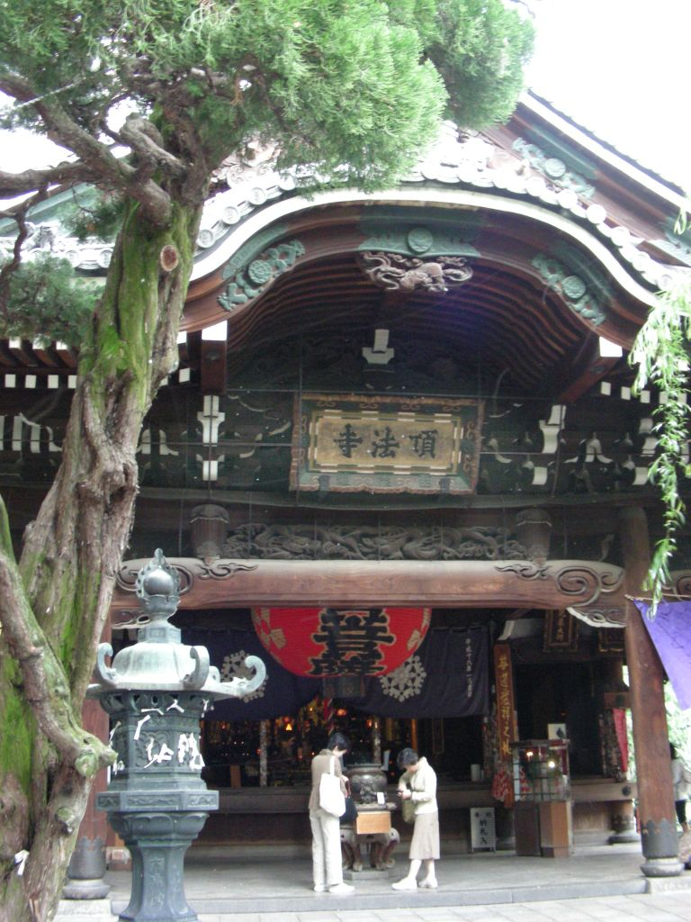 三条京極、六角堂 149