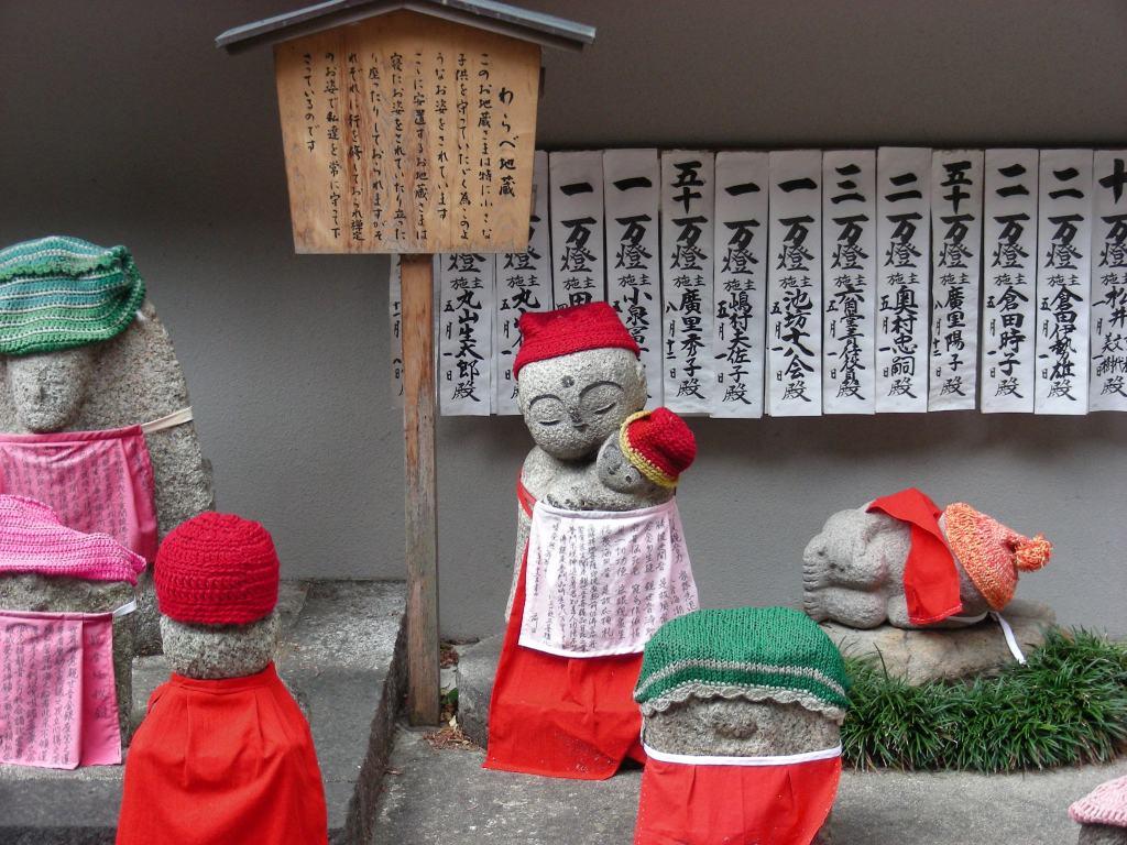 三条京極、六角堂 131