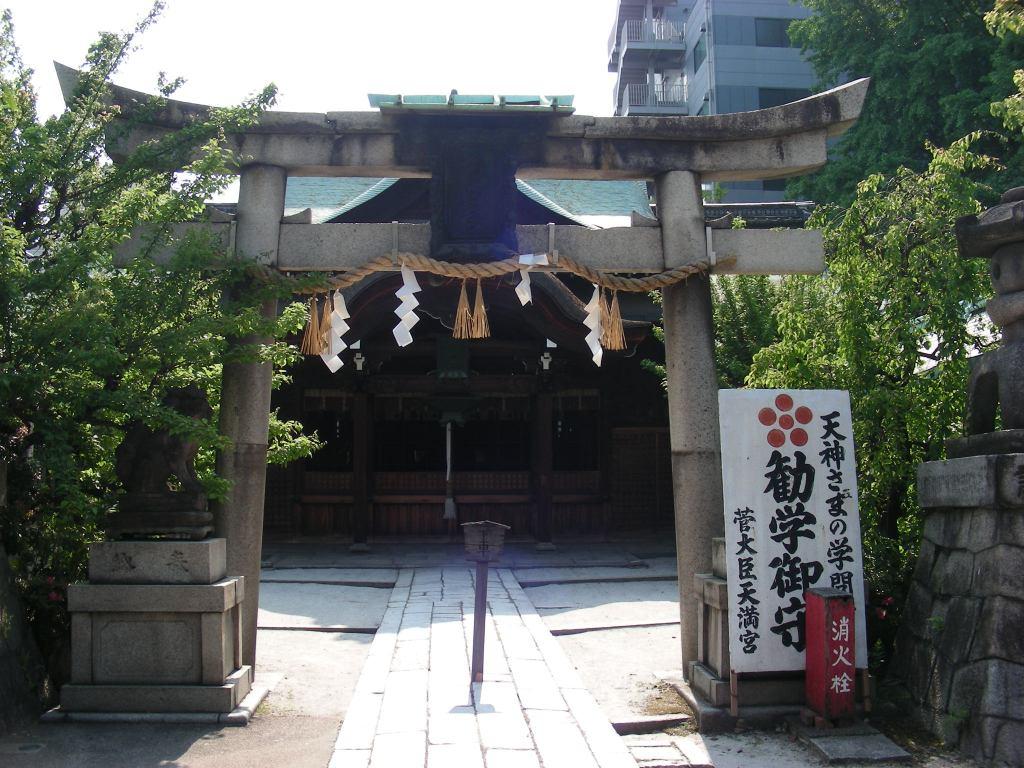 京極松原 020