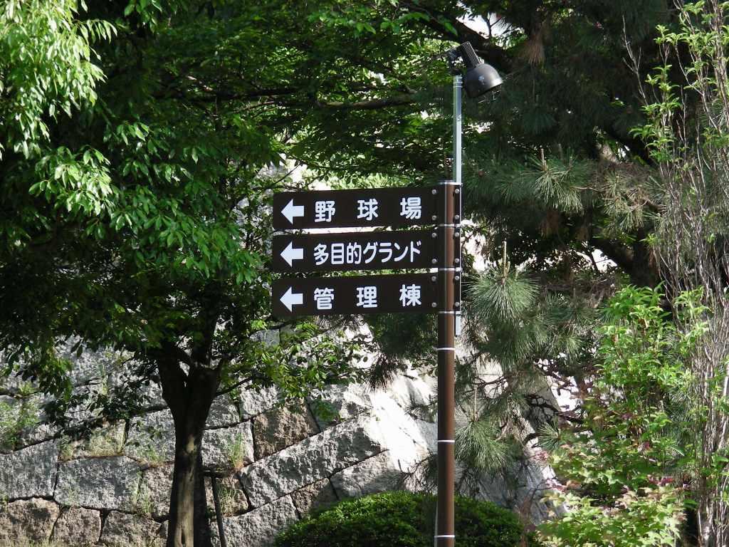 桃山 088