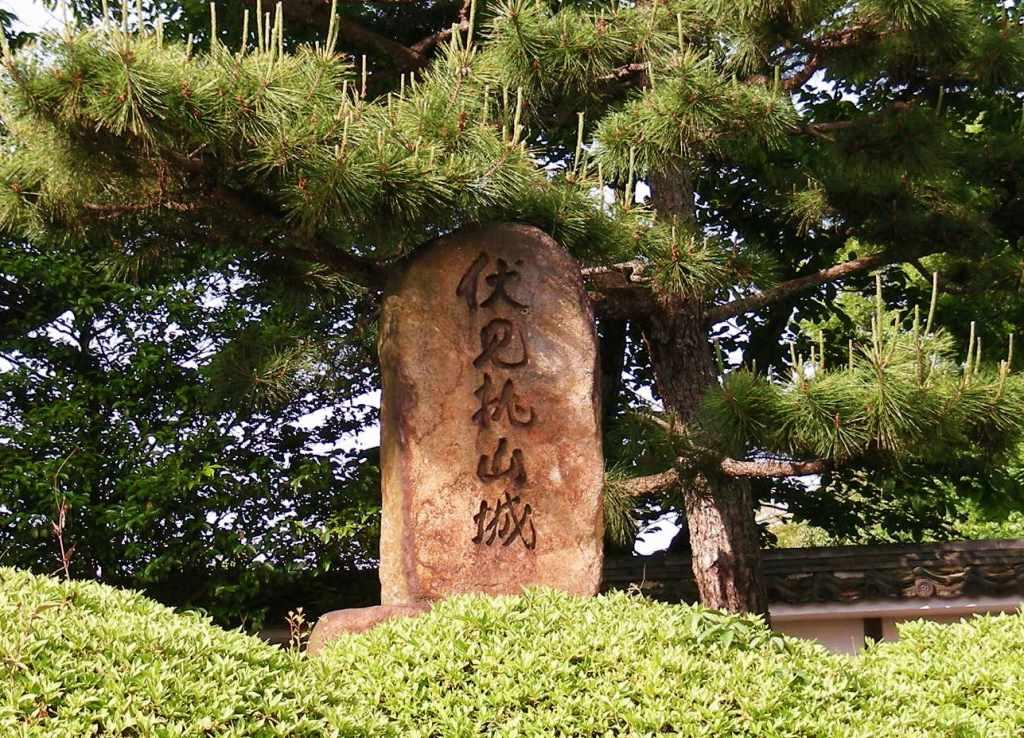 桃山 105