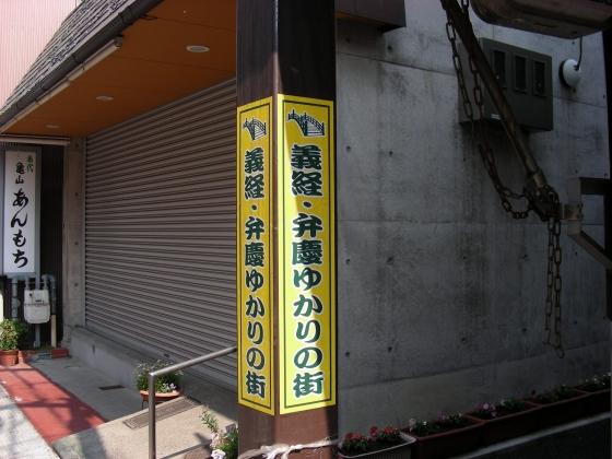 京極松原 084