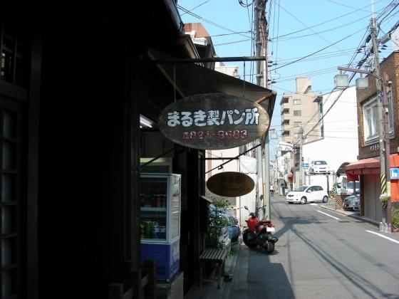 京極松原 101