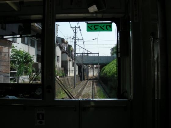 桃山 031