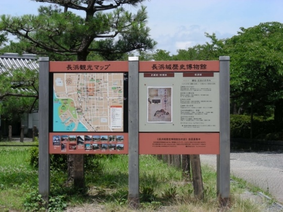 琵琶湖サイクリング 026