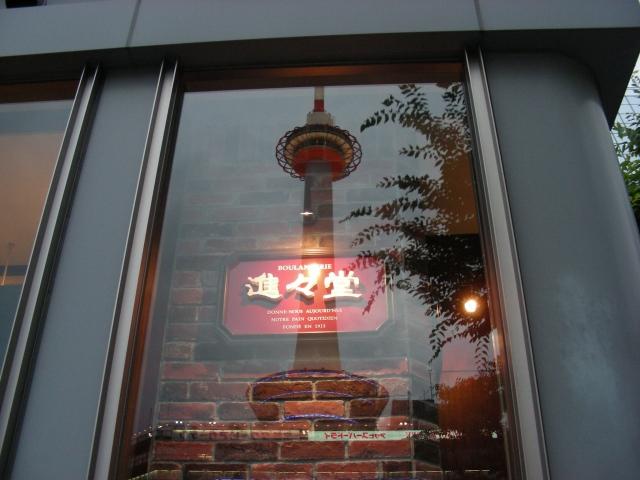 京都タワー 099
