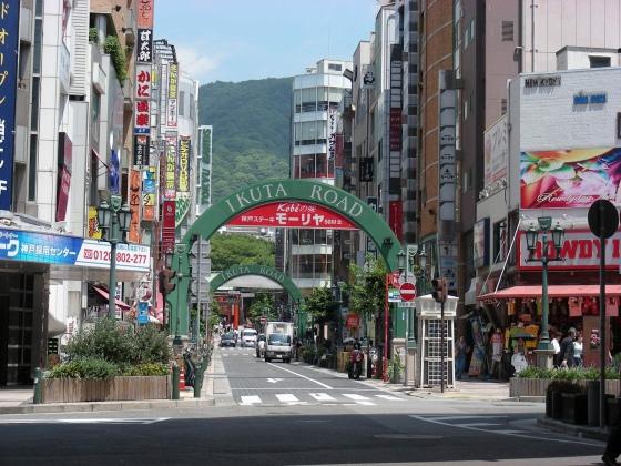 神戸大阪 020