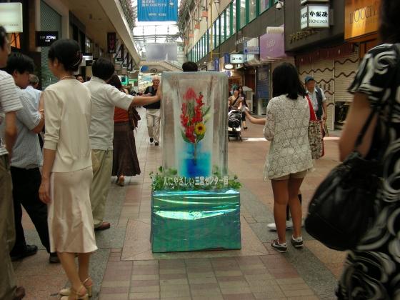 神戸大阪 008