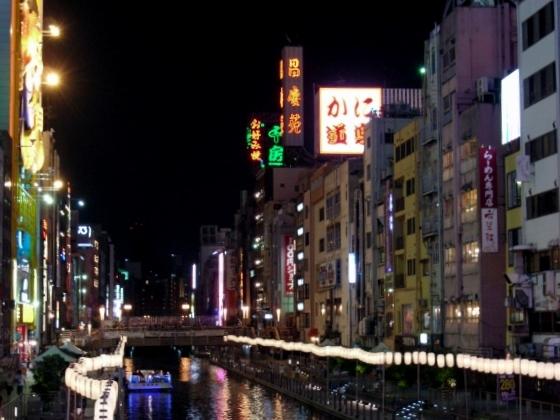 神戸大阪 173