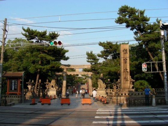 神戸大阪 113