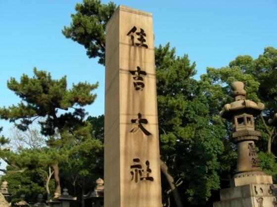 神戸大阪 077