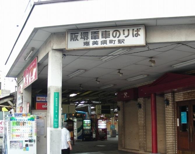 神戸大阪 124 (2)