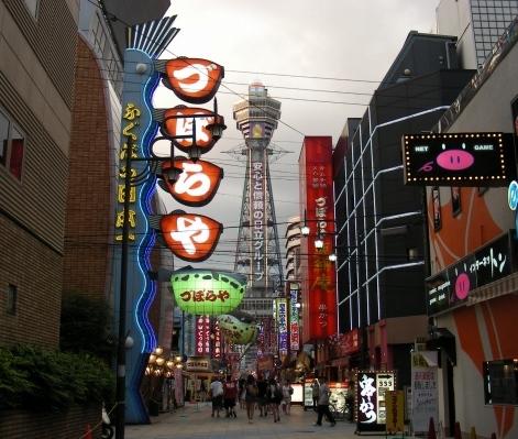 神戸大阪 137