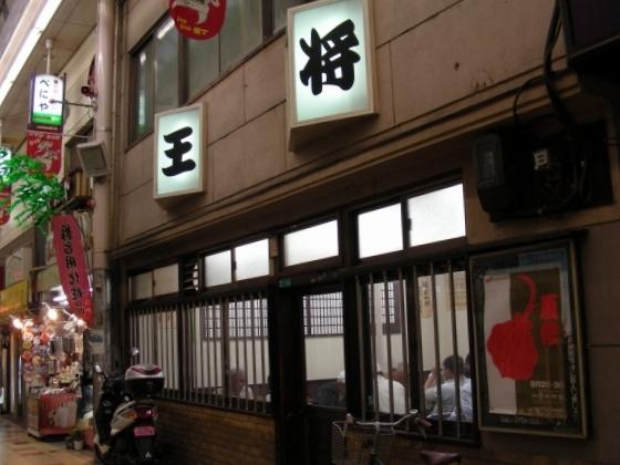 神戸大阪 149