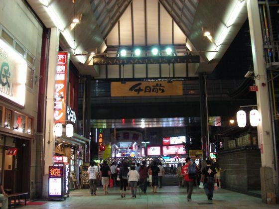 神戸大阪 187