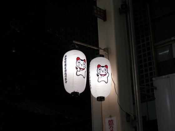 神戸大阪 188