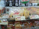 パン工場…じゃなくて売り場
