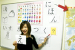 ジャルク jalcの日本語教師養成講座
