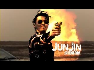 Shinhwaju.jpg