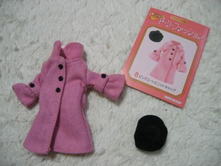 ピンクコートとニットキャプ