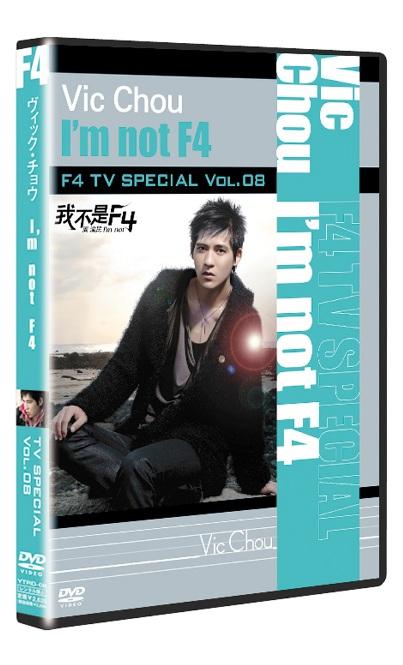 F4TVSpecial8.jpg