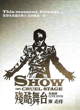 ShowCruelStageDVD.jpg