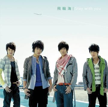 StayWithYou02.jpg