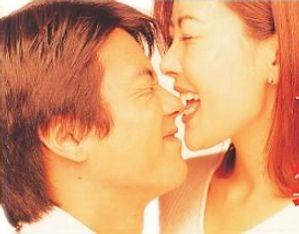 SweetRelationshipJapan.jpg