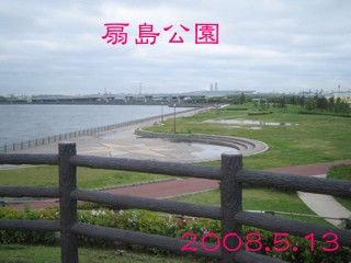 フォトライブラリ - 2032