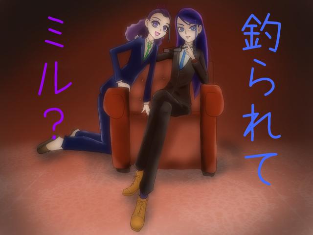 (640 x 480) Uかれん&Uくるみ(どっちもウラタロスかいっ)