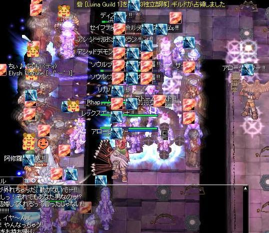screenverdandi111.jpg