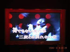 RIMG0576_convert_20080509194046.jpg
