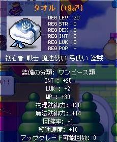 Maple127.jpg