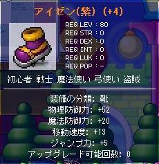 Maple132.jpg
