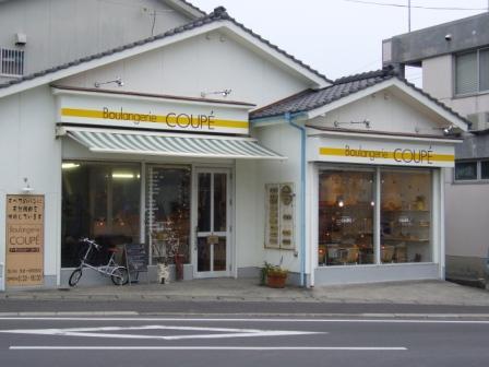 串木野パン