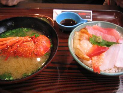 べっぷ海鮮市場2