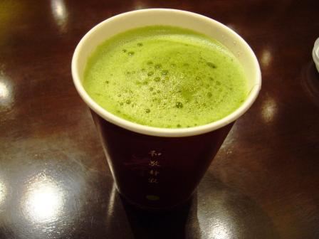 KOOTS GREEN TEA