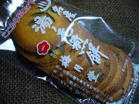 湯之元煎餅