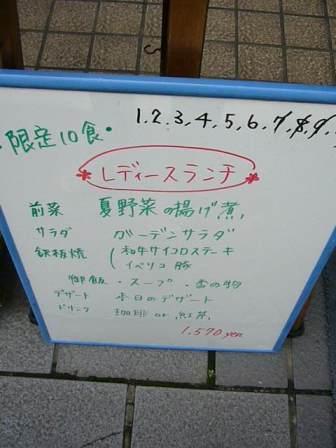 2007.7.7-4