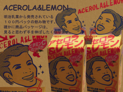 acelolalemon.jpg