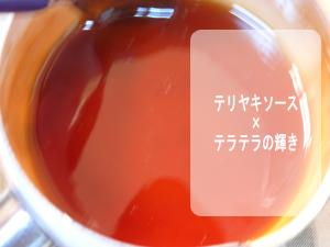teriyaki-b-teriyaki.jpg