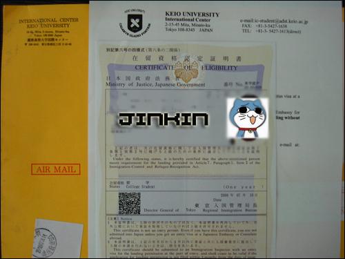 DSC04913 copy