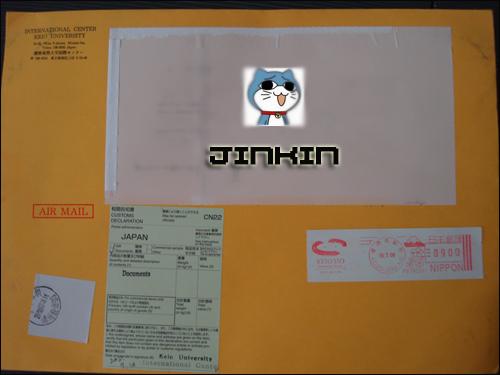 DSC04915 copy
