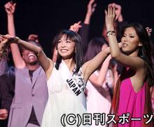 ミス・ユニバース日本代表に日大4年生(日刊スポーツ)