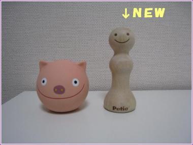 pikAz7C5_convert_20080701125952.jpg