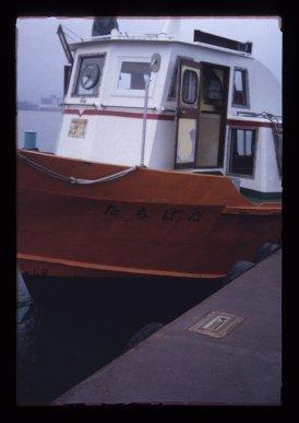 停泊中の船