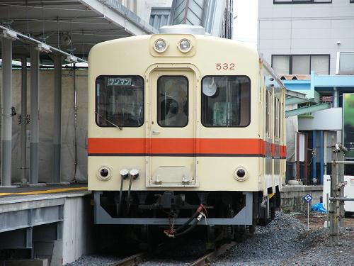 trainphoto (0)