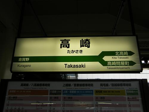 train photo (28)