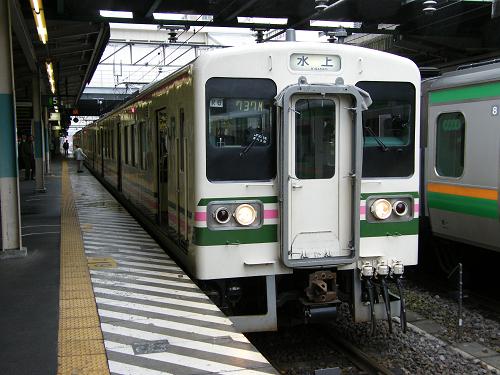 train photo (29)