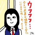 2008042401.jpg